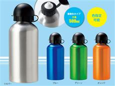 スパウトボトル500ml