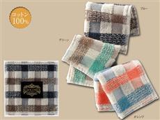 ジャガード織りチェックプチタオル