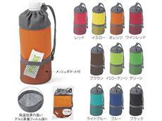 保冷温ペットボトルホルダー10色セット