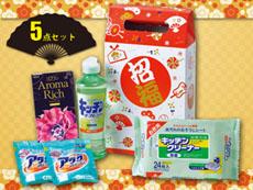 雑貨福袋:掃除用5点