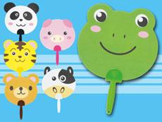 1個からOK!動物園ウチワ