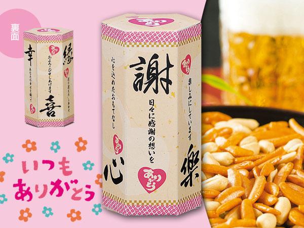 外人も日本人も好きな味説明イメージ