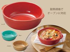 耐熱サイドディッシュ皿