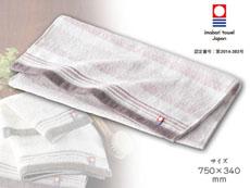 高品質今治タオル縞模様:フェイスタオルサイズ