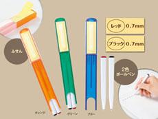 ふせん入りケース&2色ボールペン