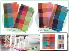 デザイン布巾2枚セット キッチン向け