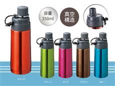 オリジナル記念品の保冷温対応クールボトル350ml