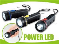 防災関連記念品。LEDコンパクトパワーライト