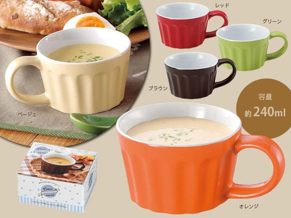 定番人気のスープ皿説明イメージ