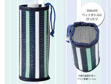 ストライプ保冷温ペットボトルカバー