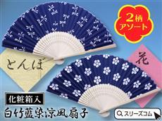 扇子2色アソート(黒箱入)とんぼ・花
