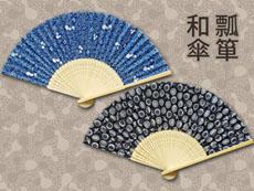 白竹扇子ひょうたんと傘