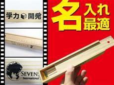 やさしい木箱の色鉛筆セット12本(消しゴム・鉛筆削付)