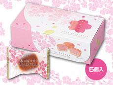 桜花タルトセット