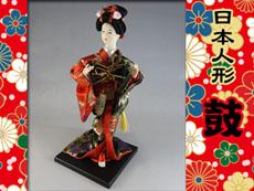 日本の和人形9インチ 鼓ーつづみー