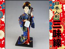 日本の和人形9インチ 三味線