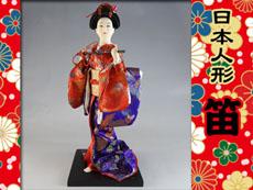 日本の和人形9インチ 笛