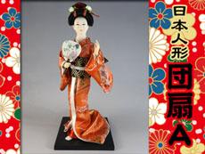 日本の和人形9インチ うちわA