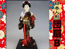 日本の和人形9インチ うちわB