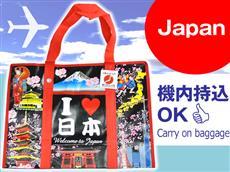 日本のお土産バッグ:日本の観光名所柄