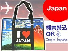 日本観光バッグ:富士山