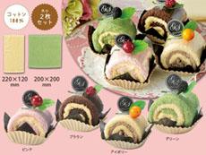 ふんわりタオル:ロールケーキ