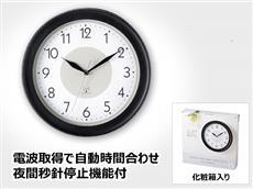 思いやり機能の電波時計