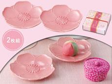 桜の小皿2枚セット