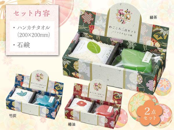 日本の伝統素材をフィーチャー説明イメージ