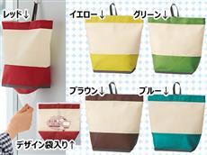 レジ袋カバーケース