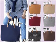 温かフェルトバッグ:大きなサイズ