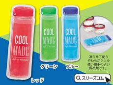 保冷剤:クリアボトル風