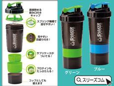 スポーツ用ボトル
