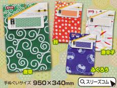 日本風デザイン手ぬぐい