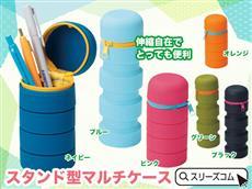 6色アソート取り出しやすい伸縮ペンケース