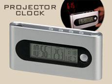 投影プロジェクター時計