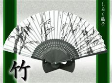 水墨画竹林シルク扇子