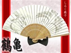 シルク扇子:長寿鶴亀