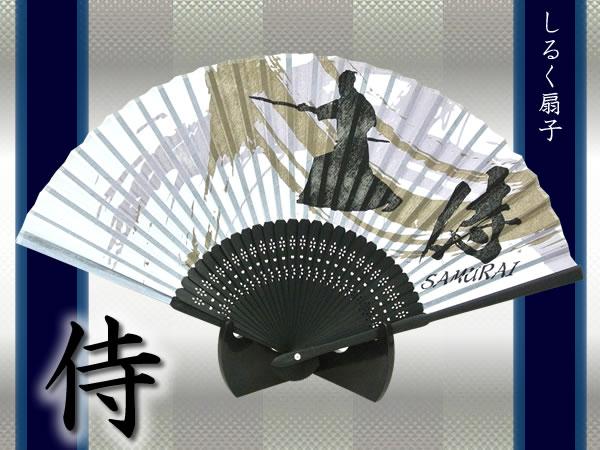 いかにも日本らしいデザイン説明イメージ