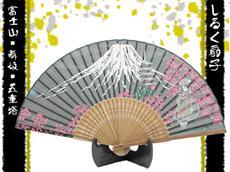 インバウンド記念品ならシルク扇子富士山・舞妓・五重塔