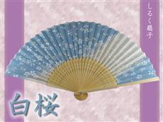 シルク扇子:白小桜水色