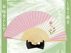 シルク扇子:桜と蘭