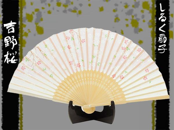 品のある桜模様説明イメージ