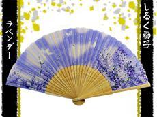 シルク扇子:花と蝶(ラベンダー)