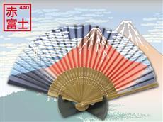 浮世絵扇子「赤富士」