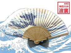 インバウンド向け記念品の浮世絵扇子「富嶽三十六景」