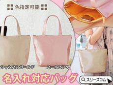 【色指定可能】シャイニーコスメ:ハンドバッグ