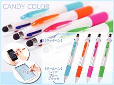 カラー3色ボールペン(背面タッチペン)