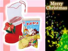お菓子入りクリスマスプチブーツ