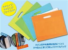 A4書類ケースバッグ名入れ印刷代込み3000個バージョン